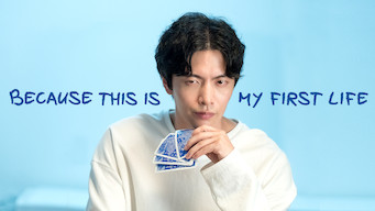 Because This Is My First Life (2017)