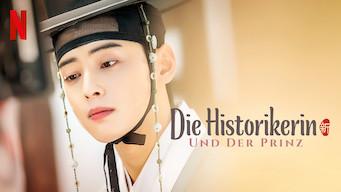 Die Historikerin und der Prinz (2019)