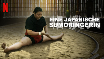 Eine japanische Sumoringerin (2018)