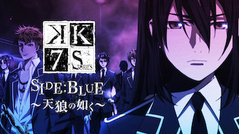 K: Seven Stories Movie 2 - Side: Blue - Tenrou no Gotoku (2018)