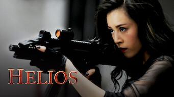 Helios (2015)