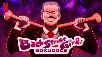 Back Street Girls -GOKUDOLS- (2018)