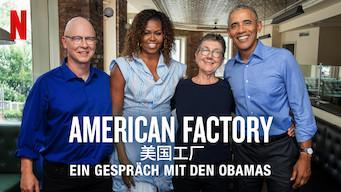 American Factory: Ein Gespräch mit den Obamas (2019)