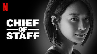 Chief of Staff (2019)