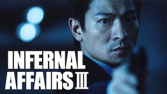 Infernal Affairs 3 (2003)