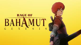 Rage of Bahamut: Genesis (2014)