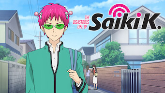 The Disastrous Life of Saiki K. (2018)