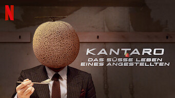 Kantaro: Das süße Leben eines Angestellten (2017)