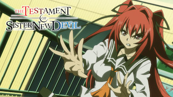 The Testament of Sister New Devil (2015)