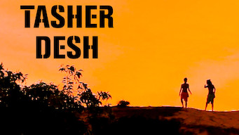 Tasher Desh (2012)