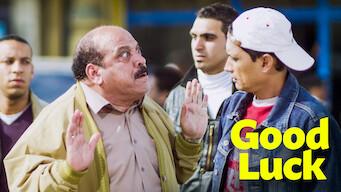 Good Luck (2012)