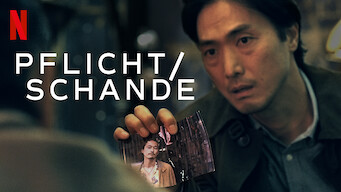 Pflicht und Schande (2019)