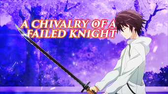 A Chivalry of a Failed Knight (2015)