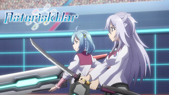 The Asterisk War (2015)