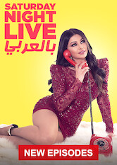 Search netflix SNL Arabia