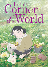 Search netflix In This Corner of the World
