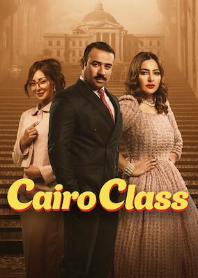دفعة القاهرة on Netflix Canada